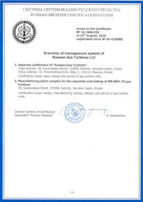 ISO 9001-2015 (ENG) app