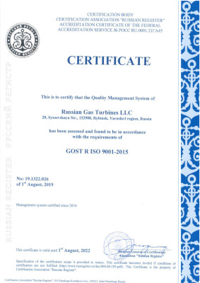 ISO 9001-2015 GOST R ENG