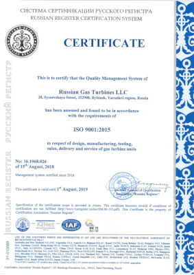 ISO 9001-2015 (ENG)