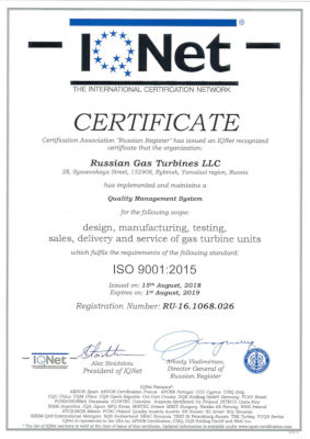 ISO 9001-2015 IQNet