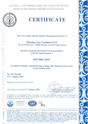 ISO 9001-2015 ENG