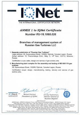 Ann1 Certificate IQNET ISO 9001-2008